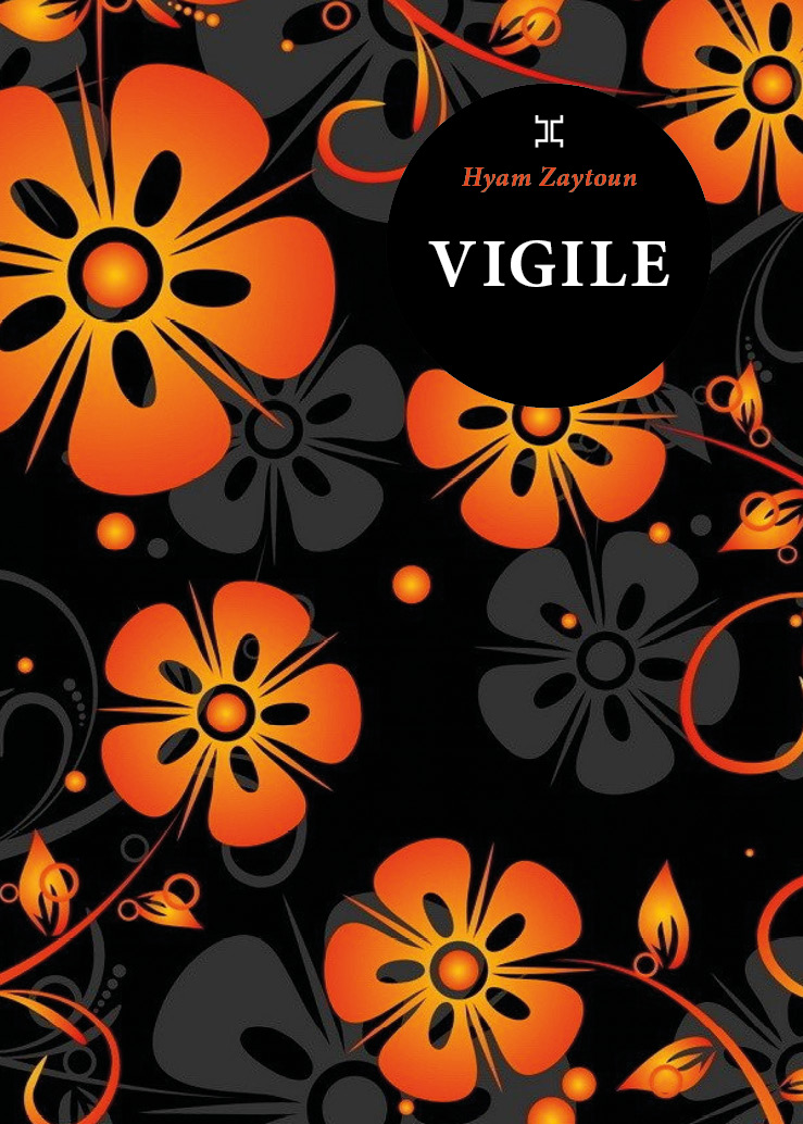 Vigile (Collection Météore)