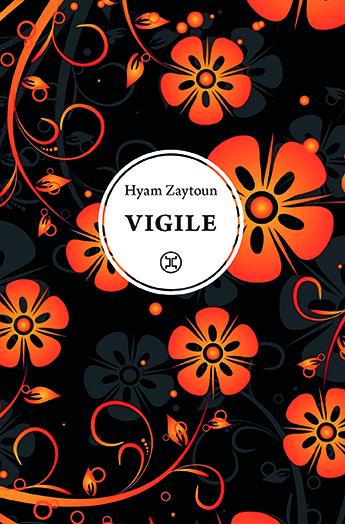 couverture du livre Vigile
